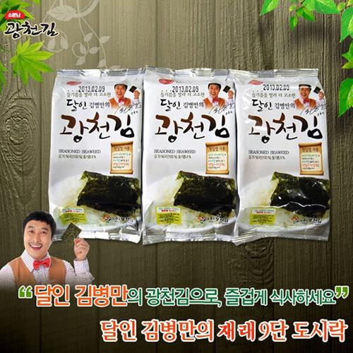 [자연의향기]특가 달인김병만광천재래김(도시락 72봉)
