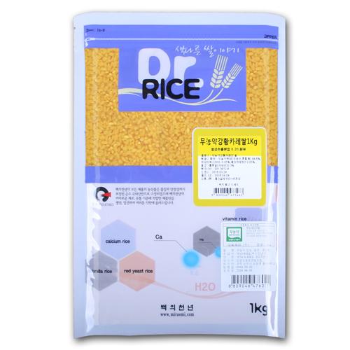 무농약 강황카레쌀 1kg