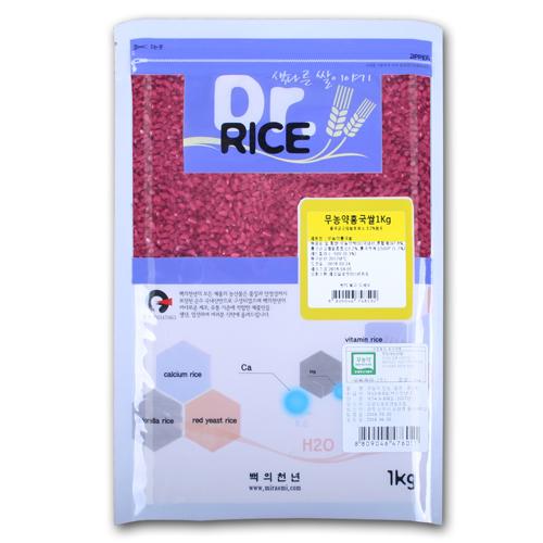 무농약 홍국쌀 1kg