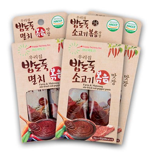 [밥도둑] 여행용 소고기&멸치볶음고추장 4개입 2+1set(각 30g)