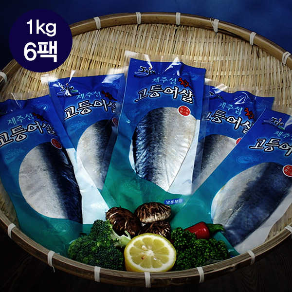 [제주청정]제주 겨울大고등어 순살 1kg(6팩)