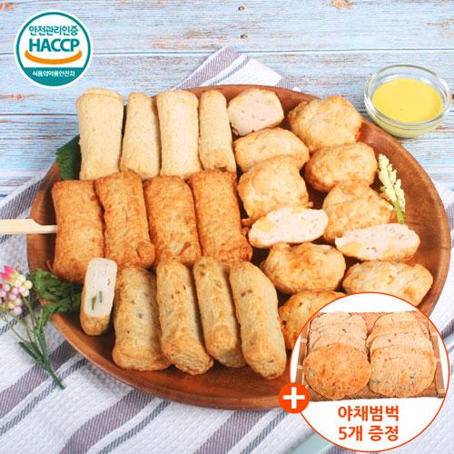 [60년 전통 부산맛집] 특제 한입핫바4종(중)1kg
