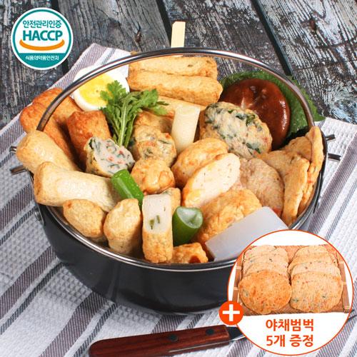 [60년 전통 부산맛집] 특제 어묵탕1kg