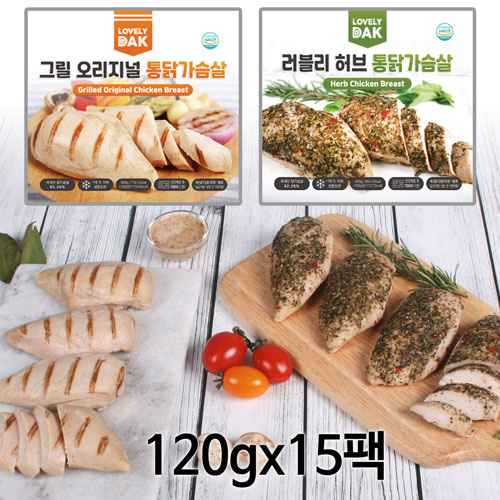 [러블리닭] 그릴 오리지널 통 닭가슴살600g*2+허브 통 닭가슴살600g*1