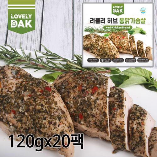 [러블리닭] 허브 통 닭가슴살 600g*4